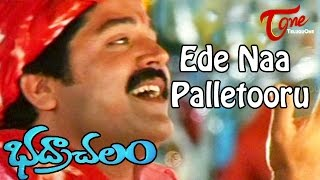 Ede Naa Palletooru Song from Bhadrachalam Movie |  Sri Hari, Sindhu Menon