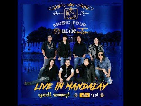 Royal Club/Iron Cross Music Tour@Mandalay(17.3.2018)