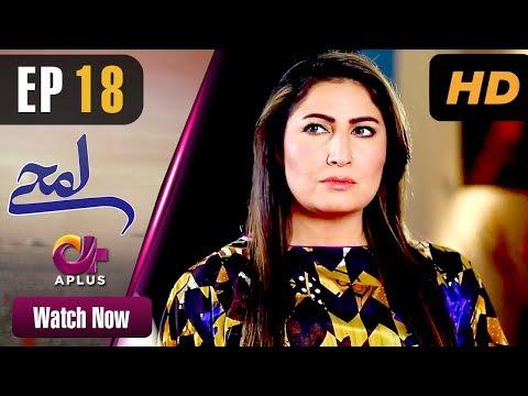 Pakistani Drama | Lamhay – Episode 18 | Aplus Dramas | Saima Noor, Sarmad Khoosat