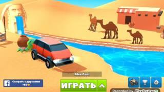 Играю в Crash of Cars