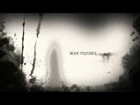 Кадры из фильма SиSтема. Шоу братьев Запашных