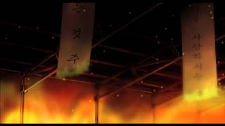 THE FAKE de Yeon Sang-ho (trailer español)