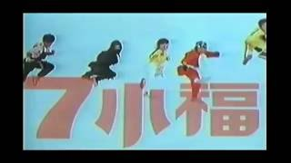 Download Video 7 Ninja Kids Opening Sequence MP3 3GP MP4