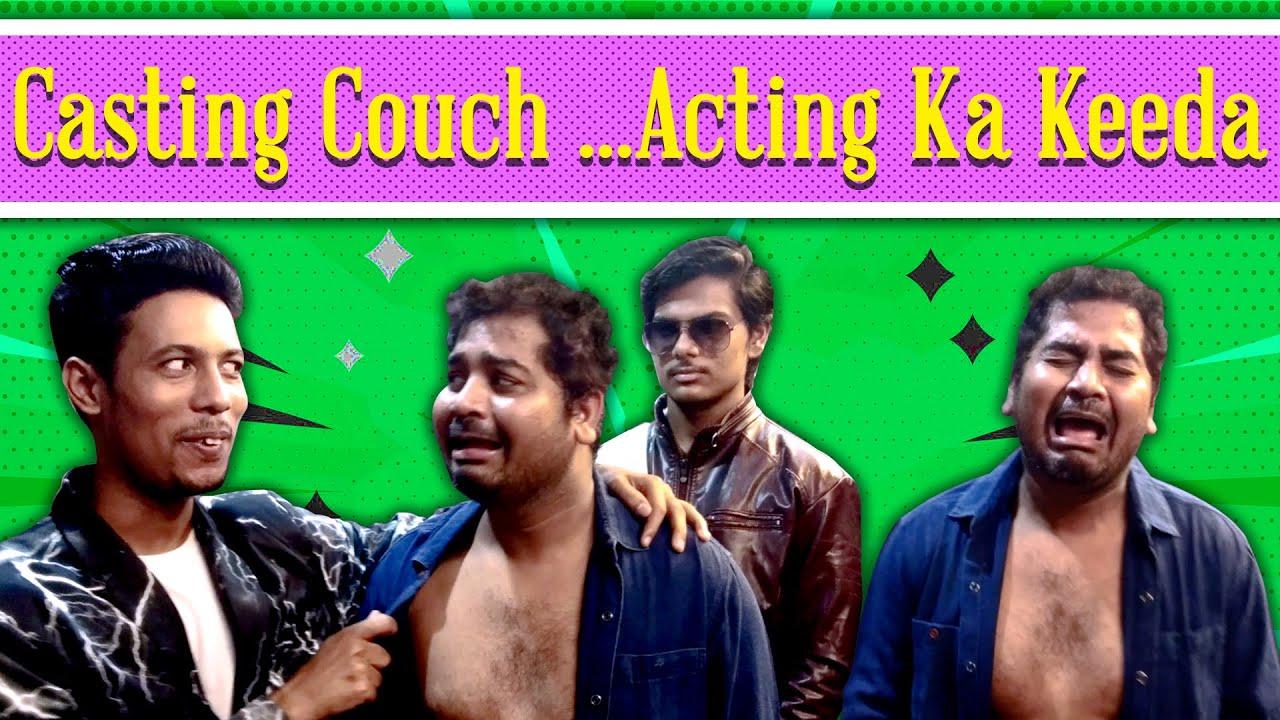 Casting couch | Acting ka keeda 😎 | LOL