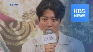 [문화광장] 이동건, 뮤지컬 '보디가드'서 경호원 변신…