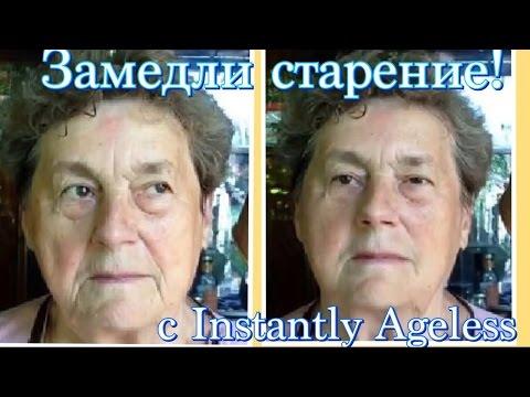 Результат применения крема