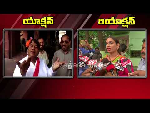Action - Reaction.. Tamanna V/s TDP MP Siva Prasad || Jr Artist Tamanna Simhadri || Beazawadamedia