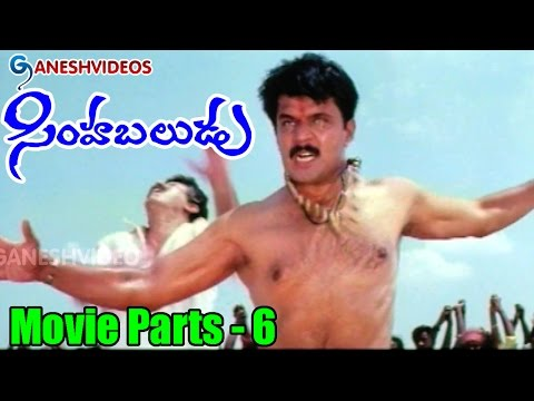 Simha Baludu Movie Parts 6/14    Arjun,...