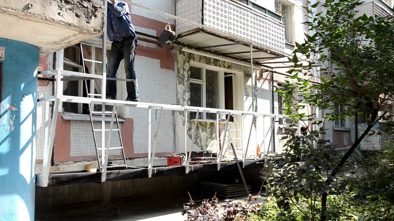 Расширение балкона с помощью швеллера - video.