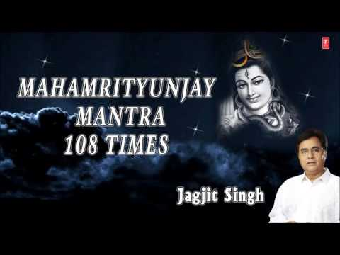Mahamrityunjay Mantra 108 times By Jagjit Singh Full Audio Songs Juke Box