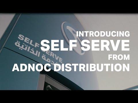 ADNOC Distribution