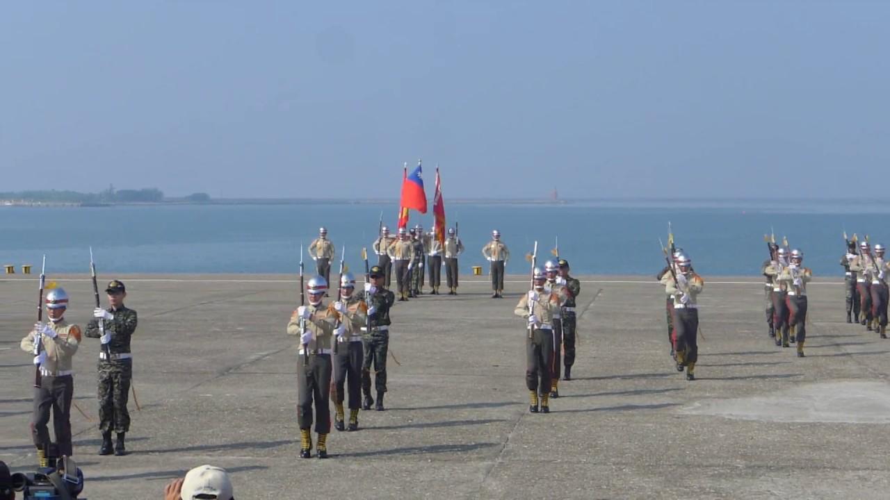 20161112左營軍港營區開放暨海軍陸戰儀隊現退役人員操演
