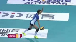 2017-2018 China Volleyball League Semifinal 1st Round YUAN Xinyue Highlights