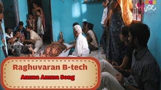 Video Raghuvaran B-tech Song : Amma Amma download MP3, 3GP, MP4, WEBM, AVI, FLV April 2018