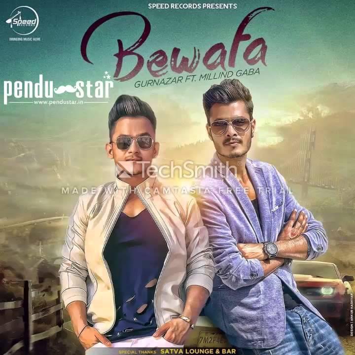 No Need Full Punjabi Song Mp3 Download: Bewafa - Millind Gaba Ft Gurnazar