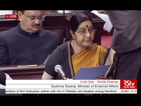 Sushma Swaraj's statement on Kulbhushan Jadhav's family meeting him in Pakistan
