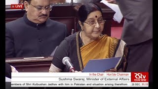 Sushma Swaraj's statement on Kulbhushan Jadhav's family meeting him in Pakistan