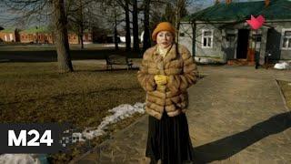 """""""Вера. Надежда. Любовь"""": Спасо-Бородинский монастырь - Москва 24"""