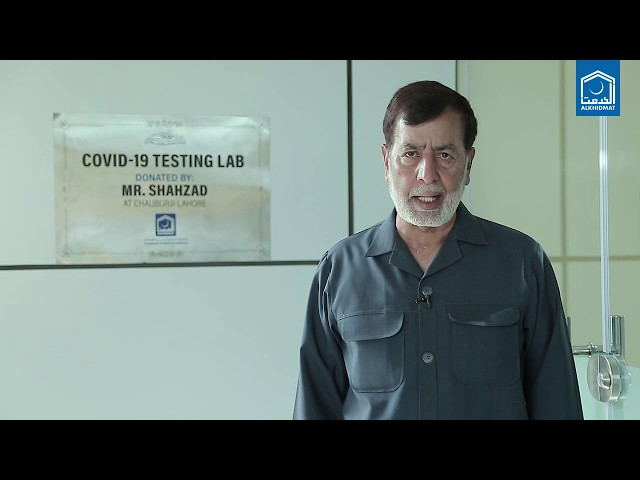 Watch Special Inaugural Video of Alkhidmat's Covid-19 Testing Lab at Surayya Azeem Hospital,Lahore