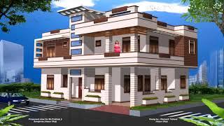 House Outlook Design See Description