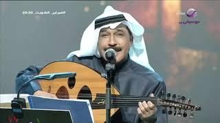عبدالله الرويشد - مدلي عود