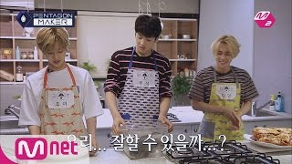 PENTAGON MAKER [M2 PentagonMaker]HUI, E'DAWN and WOO SEOK transform into cooks for Pentagon![EP8 Tea