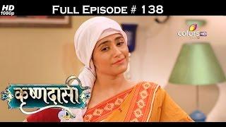 Krishnadasi - 3rd August 2016 - कृष्णदासी - Full Episode(HD)