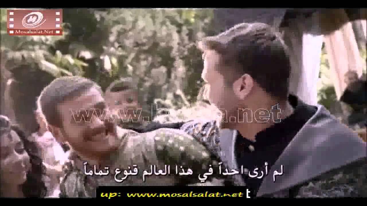 حريم السلطان الجزء الرابع مترجم بكرا