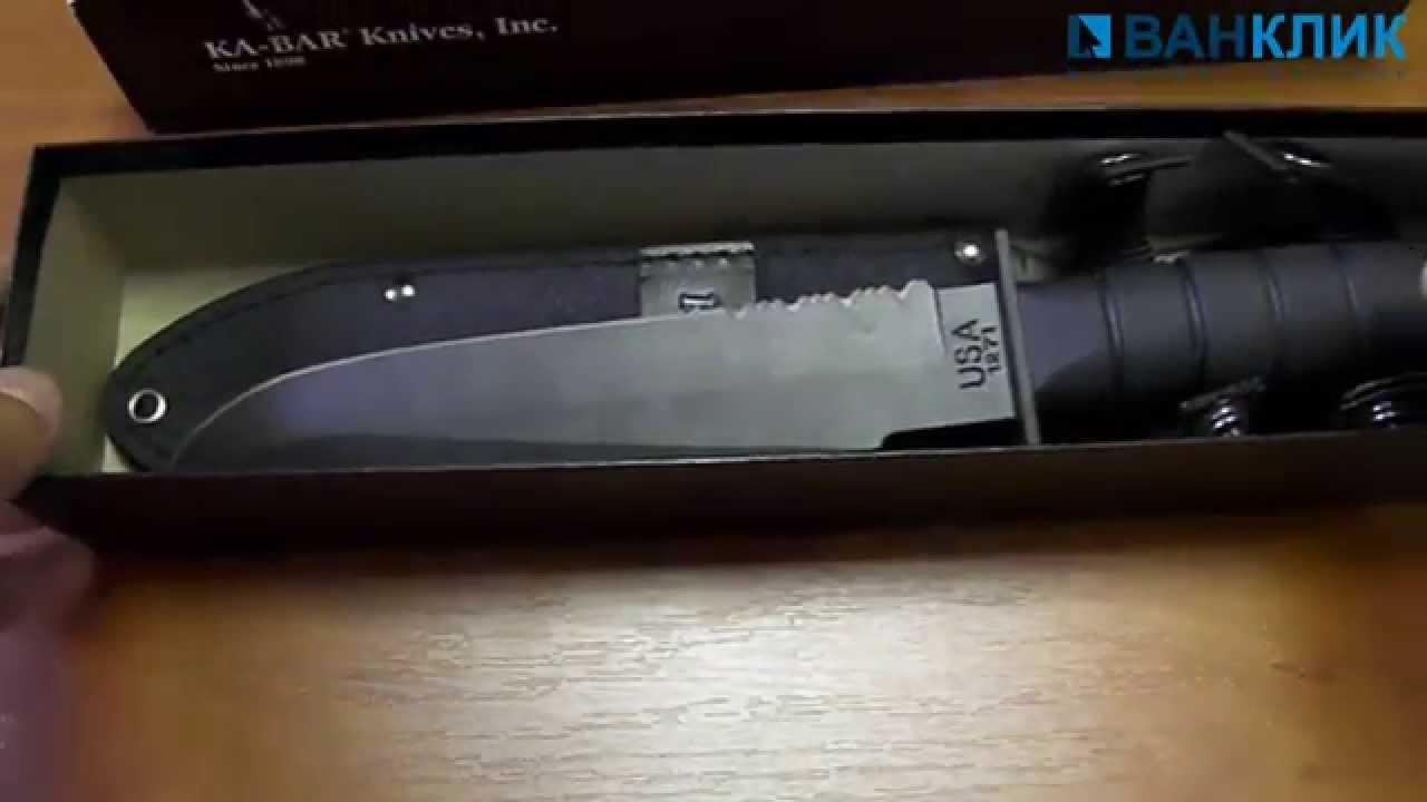 1272 нож ka-bar нужно ли регистрировать нож cold steel ti-lite 6