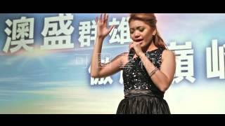 Sway - Philippine Singer Birdy