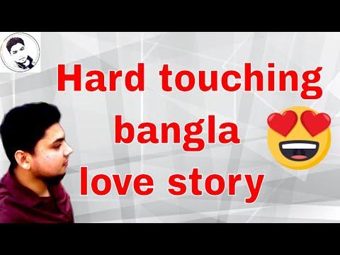 বাসর রাতের গল্প .  Bangla basor night love story . Hard Touching love story ,Has band Wife.