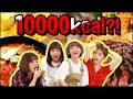 10000 Kcal    We give girl group members who are on diet some good food
