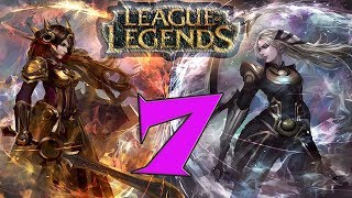 League of Legends #7 Лютая катка