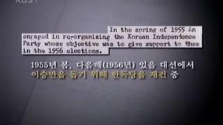 백범김구 암살범 안두희.avi