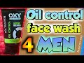 Best Face Wash For Oily Skin Men | Remove oil & pimple from face with oxy face wash