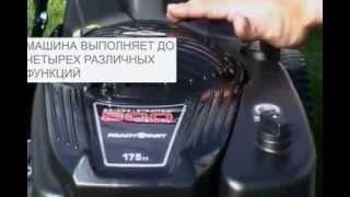 видео газонокосилки спб