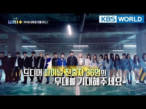 The Unit   더 유닛 - Ep.26 : Here on After [ENG/2018.03.08]