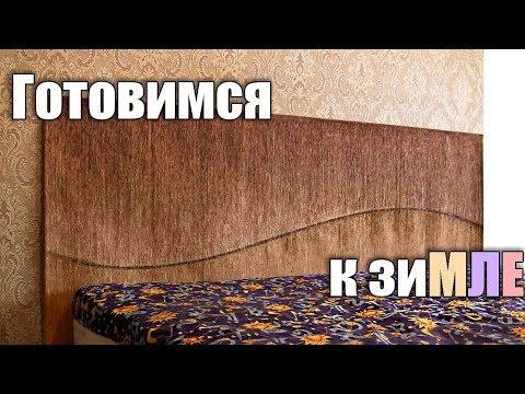 0 - Як повісити килим на стіну?