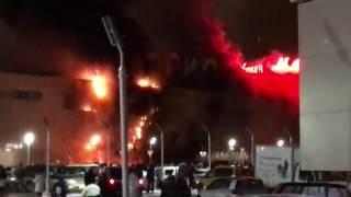 В Москве горит ТЦ Рио Самвела Карапетяна