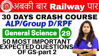 Railway Crash Course |GS by Shipra Ma'am Day#29 | 50 MOST IMPORTANT EXPECTED QUESTIONS OF GS-Part 2