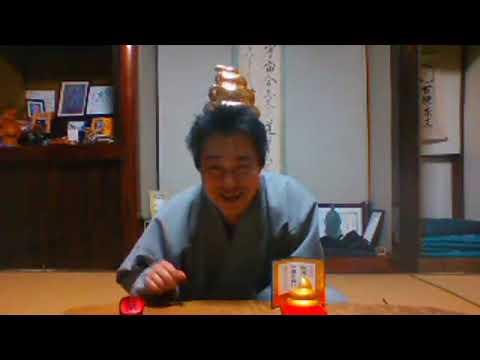 日本のうんこ Japanese Unko