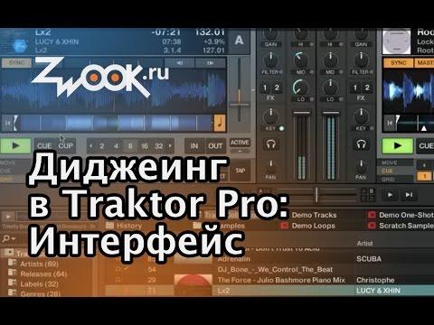 трактор музыкальная программа - фото 8