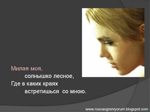 Milaya russian