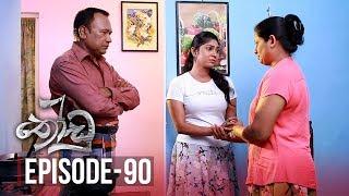 Thoodu | Episode 90 - (2019-06-20) | ITN Thumbnail