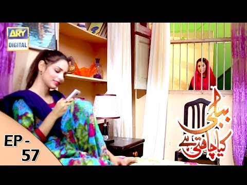 Bubbly Kya Chahti Hai - Episode 57 - 5th February 2018 - ARY Digital Drama