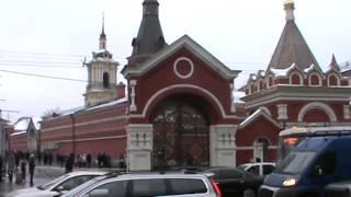 Москва  Покровский монастырь(В Покровском монастыре покоятся мощи СВЯТОЙ МАТРОНЫ МОСКОВСКОЙ., 2014-01-11T09:26:34.000Z)