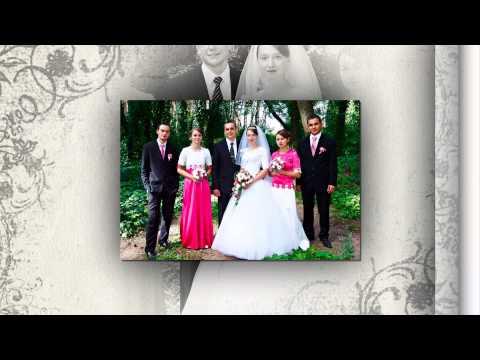 Баптистская свадьба