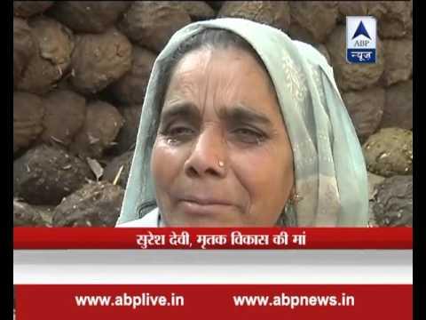 Muzaffarnagar riot victims are unhappy from The Justice Vishnu Sahai commission report
