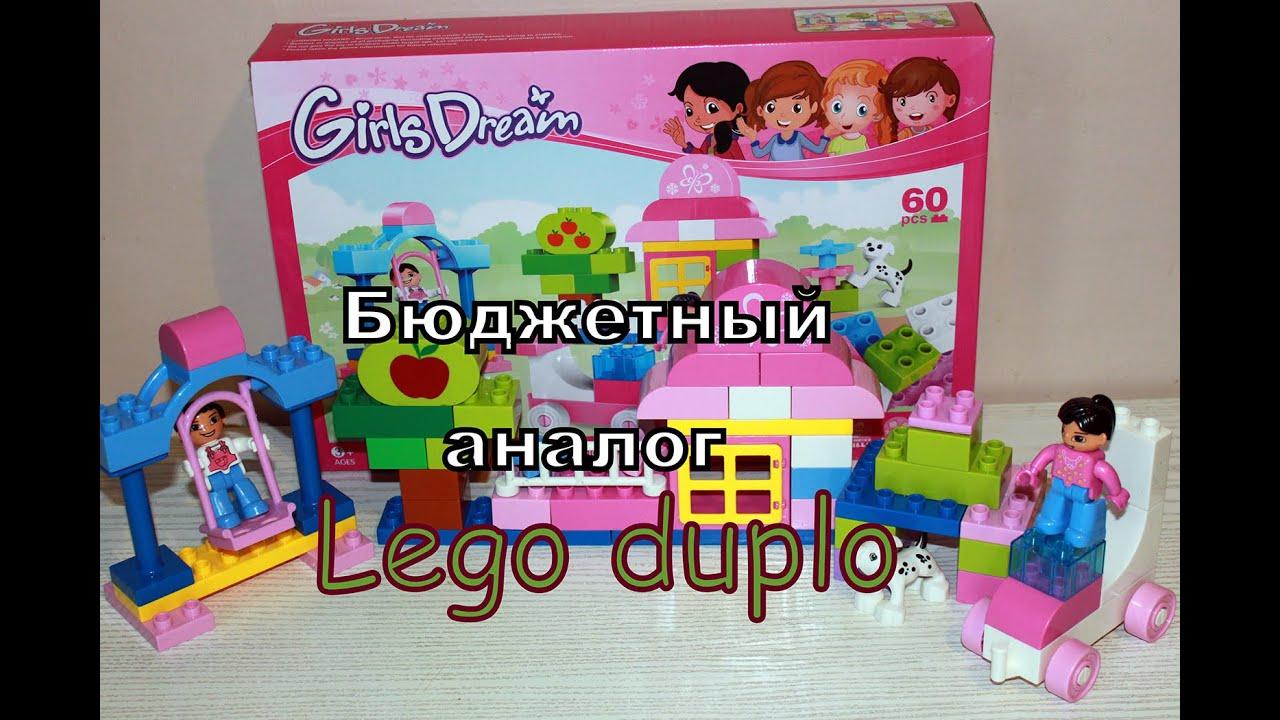 Купить конструкторы lego duplo для детского развития в интернет-магазине allo. Ua. ☝ безопасные большие конструкторы для детей лего дупло.