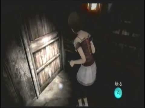 Fatal frame : Deep Crimson Butterfly Walkthrough (04) - Fatal Frame ...